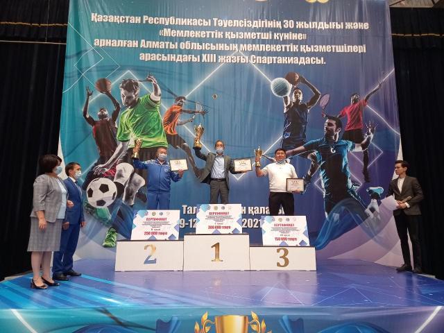 Полицейские и сотрудники акимата Талдыкоргана выиграли летнюю Спартакиаду среди госслужащих